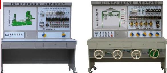 结构及电器配置:     该考核鉴定装置采用实际配电柜