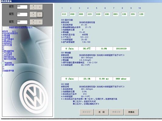 首页 汽车教学设备及实物实训台 汽车发动机实验实训台 汽车微机控制