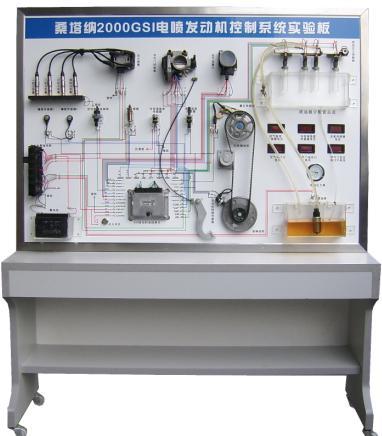 点火系统示教板_汽车电教板;起动系统示教板点火系
