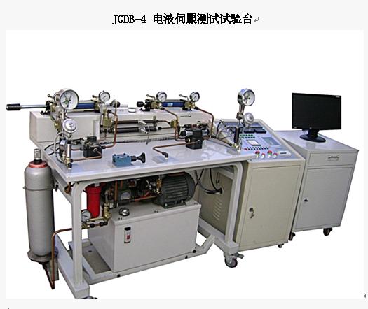 滤波转换后,进行数字显示,并通过相应的接口电路传输给工控机,由测试